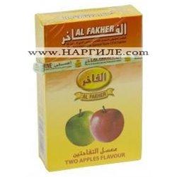 Al Fakher Тютюн (Аромат) за наргиле - ЗЕЛЕНА И ЧЕРВЕНА ЯБЪЛКА
