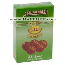 Al Fakher Тютюн (Аромат) за наргиле - ЯБЪЛКА