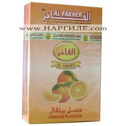 Al Fakher Тютюн (Аромат) за наргиле - ПОРТОКАЛ