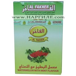 Al Fakher Тютюн (Аромат) за наргиле - ДИНЯ И МЕНТА