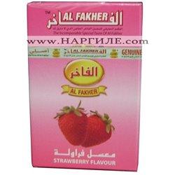 Al Fakher Тютюн (Аромат) за наргиле - ЯГОДА